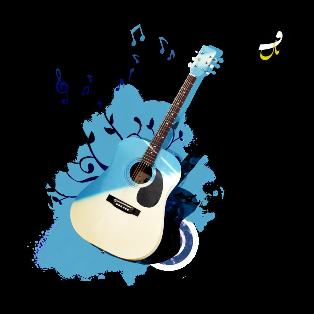 بهترین آموزشگاه موسیقی شیراز